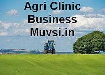 Agri Clinic