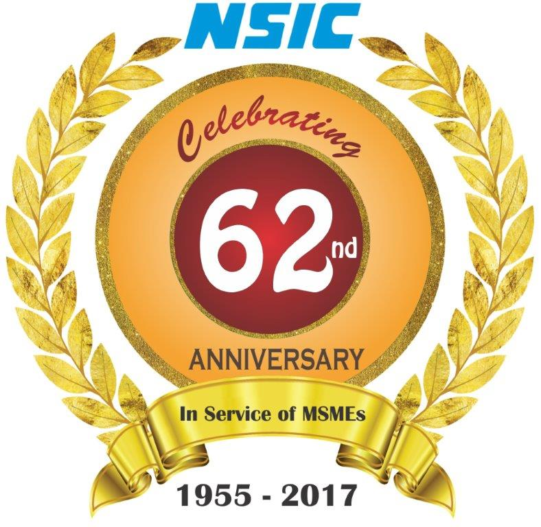 NSIC Subsidy Schemes for Small Scale Industries in India